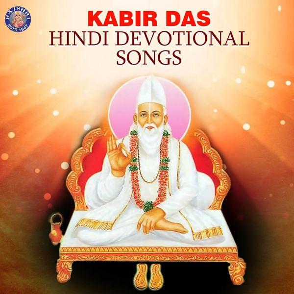 Listen devotional songs