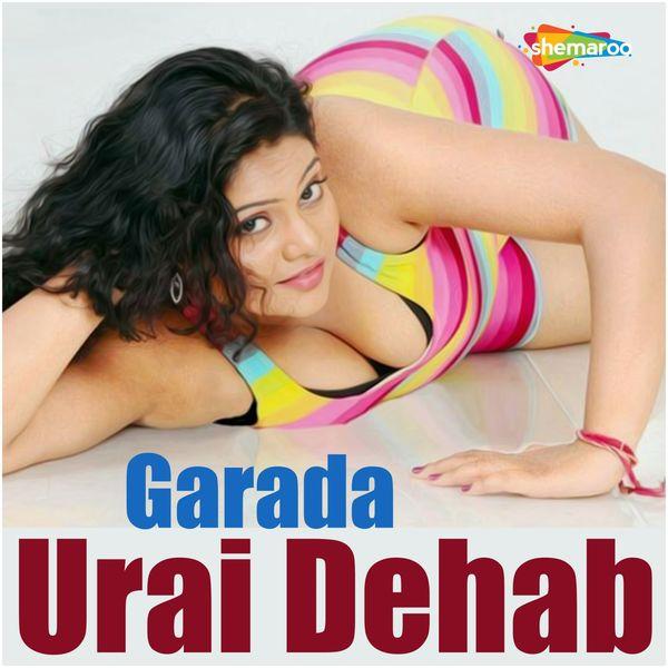 Rajesh Suman, Radha - Garada Urai Dehab