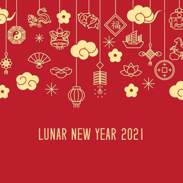 Oriental Music Zone - Lunar New Year 2021
