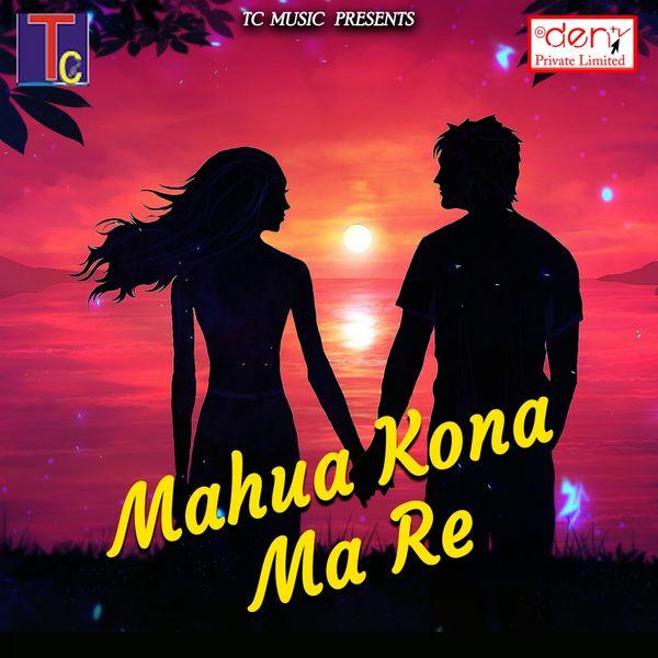 Various Artists - Mahua Kona Ma Re