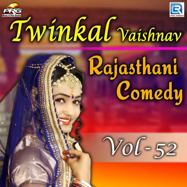 Twinkal Vaishnav - Twinkal Vaishnav Rajasthani Comedy, Vol. 52