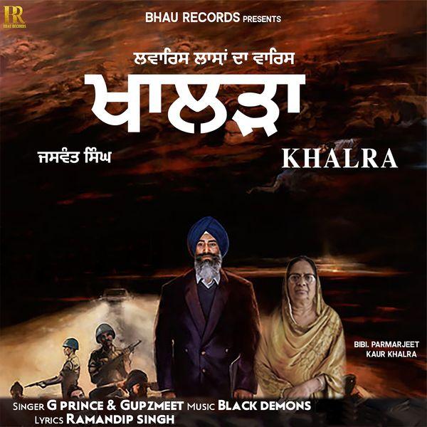 Album Khalra, G Prince, Gupzmeet | Qobuz: download and