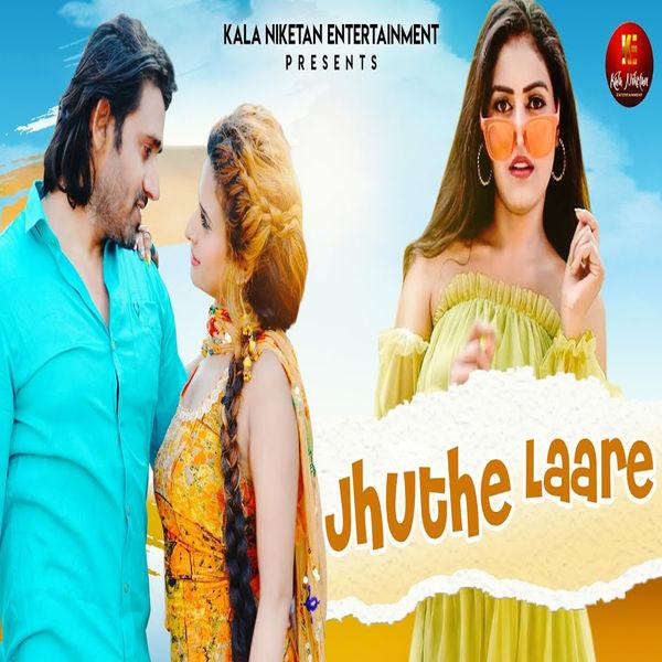 Monika Sharma - Jhuthe Laare