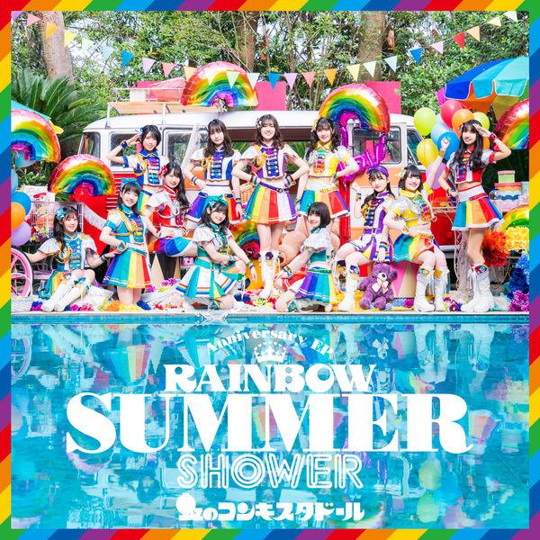 Niji no Conquistador RAINBOW SUMMER SHOWER