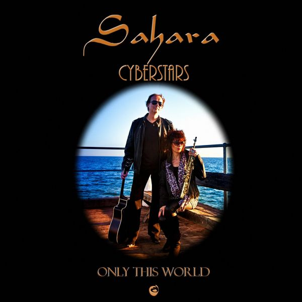 Sahara CyberStars Only This World