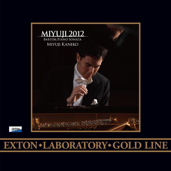 Miyuji Kaneko - Miyuji 2012 Piano Sonata