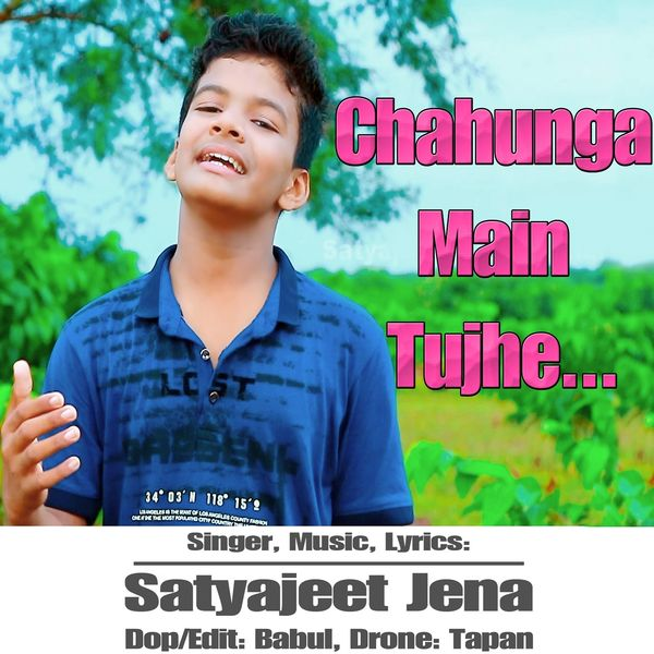 chahunga main tujhe hardam mp3 song download video