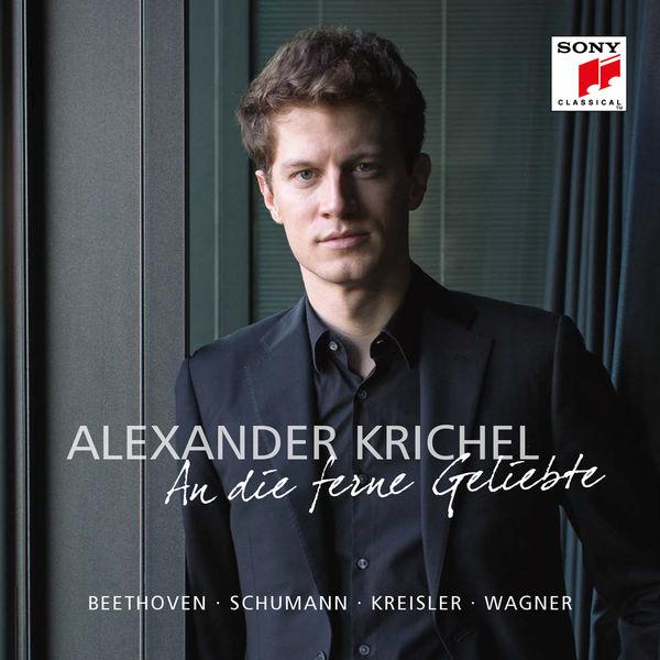 Alexander Krichel - Symphonische Etüden, Op. 13/Etüde I