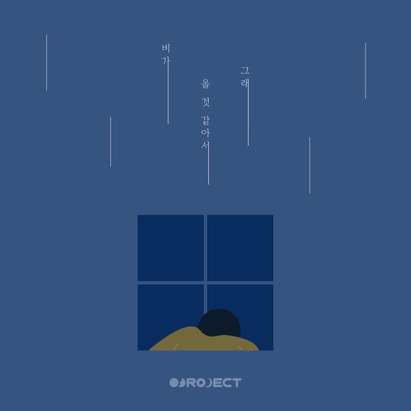 Obroject - Gloomy Day