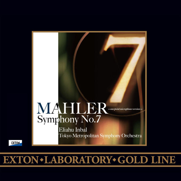 Gustav Mahler - Mahler: Symphony No. 7 (One Point Recording Version)