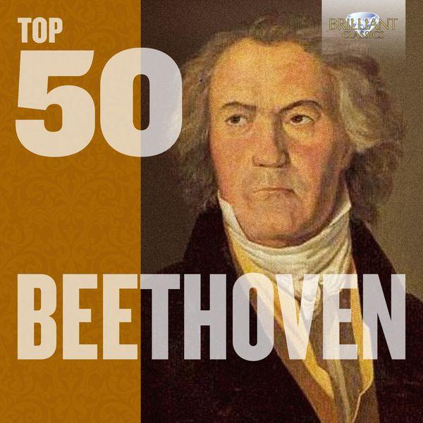 Staatskapelle Dresden, Herbert Blomstedt & Alfred Brendel - Top 50 Beethoven