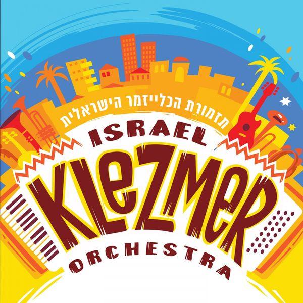Israel Klezmer Orchestra - Israel Klezmer Orchestra