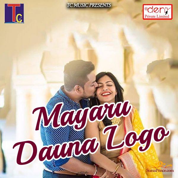 Various Artists - Mayaru Dauna Logo