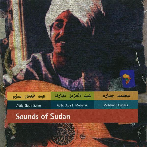 Abdel Gadir Salim - Sounds of Sudan