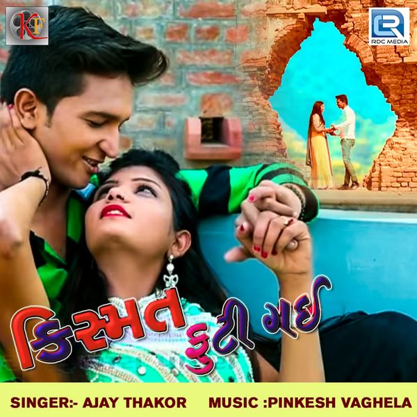 Ajay Thakor - Kismat Futi Gai