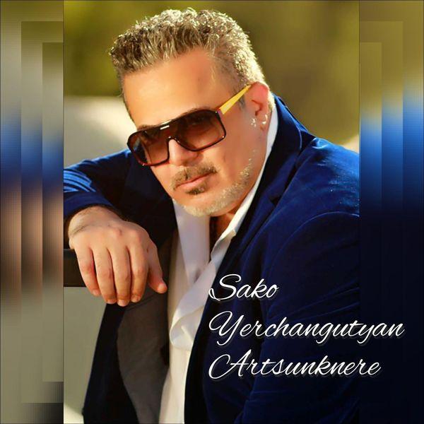 Sako - Yerchangutyan Artsunknere