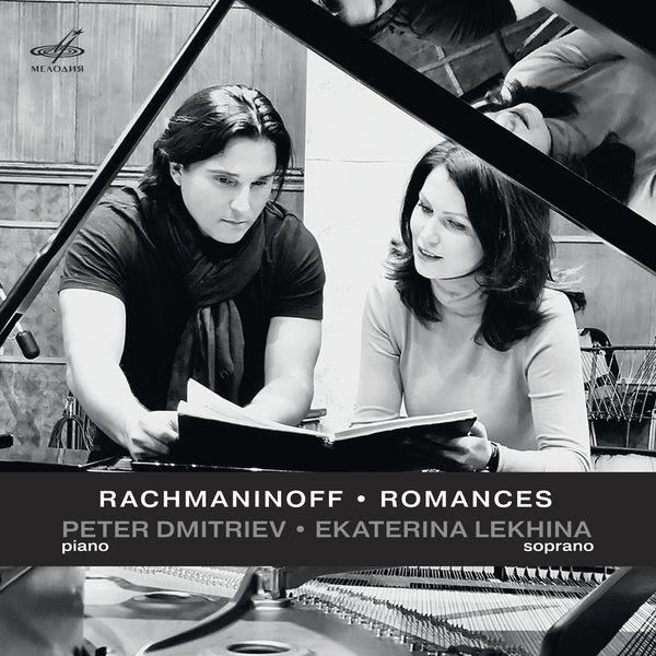 Ekaterina Lekhina - Rachmaninoff: Romances