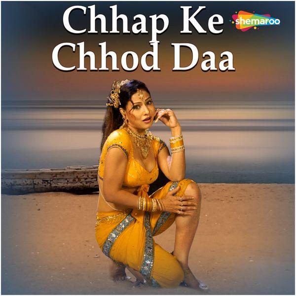 Surender Surila, Arvind Asikana, Radha Panday - Chhap Ke Chhod Daa