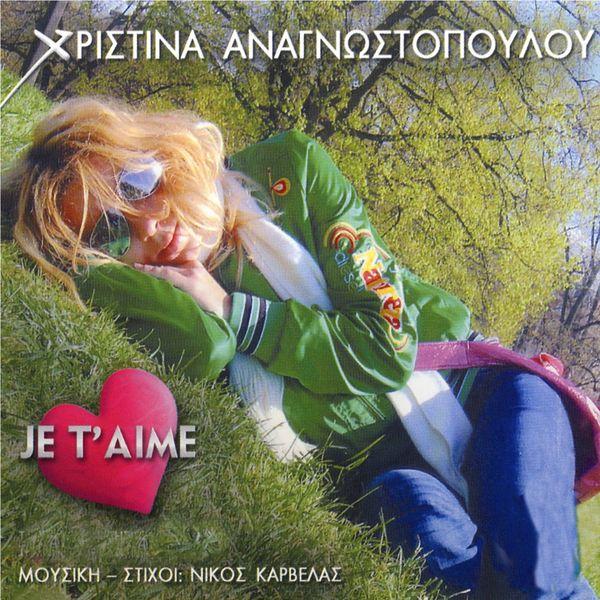 Hristina Anagnostopoulou - Je t'aime