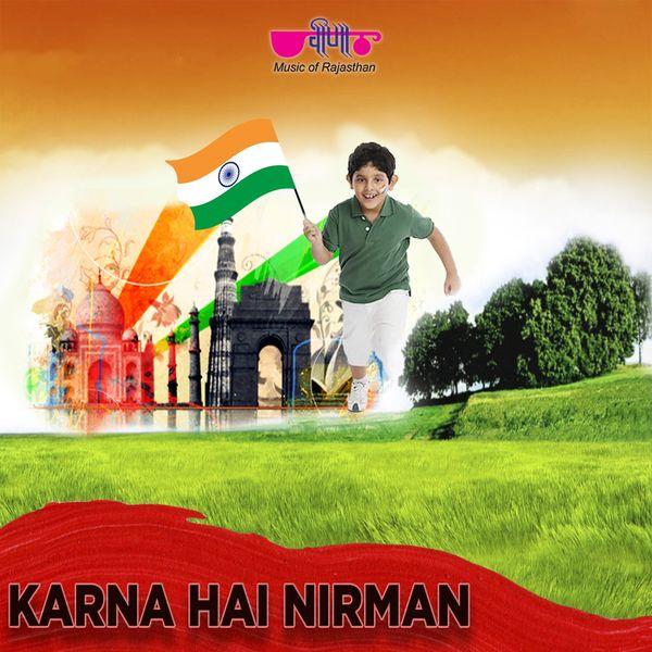 Seema Mishra, Gourav Jain - Karana Ha Nirman