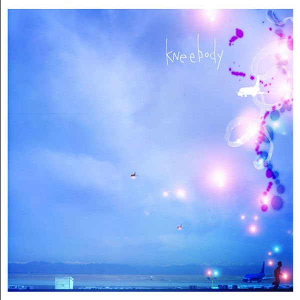 Kneebody - Kneebody (feat. Shane Endsley, Ben Wendel, Adam Benjamin, Kaveh Rastegar & Nate Wood)