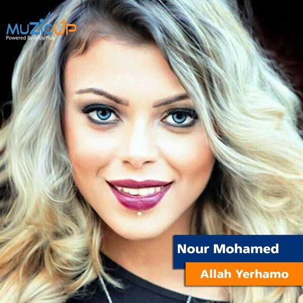 Mohamed Nour - Allah Yerhamo