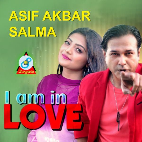 I Am In Love Asif Akbar Salma Download And Listen To The Album Adorable I Am In Love Images Download
