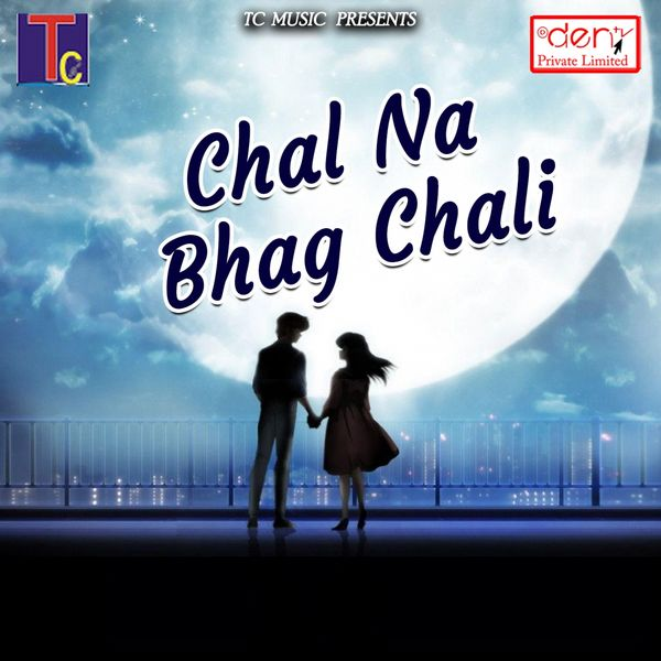 Various Artists - Chal Na Bhag Chali
