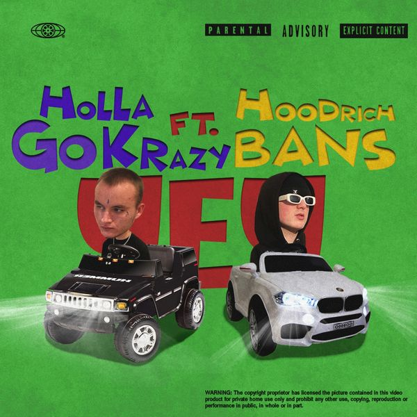 Yey | Holla Go Krazy, Hoodrich Bans – Download and listen to