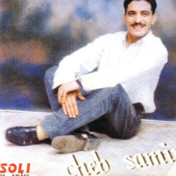 Cheb Samir - Cheb Samir