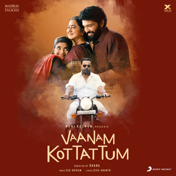 Sid Sriram - Vaanam Kottattum (Original Motion Picture Soundtrack)
