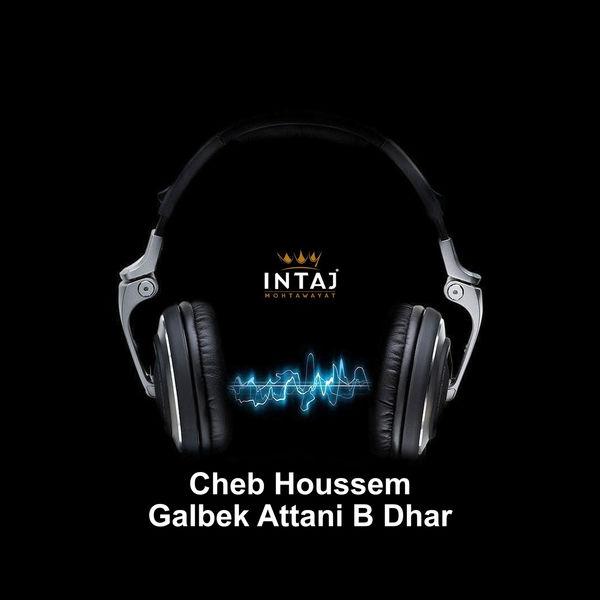 Cheb Houssem - Galbek Attani B Dhar
