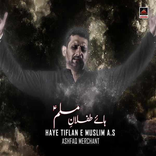 Ashfaq Merchant - Haye Tiflan e Muslim A.s