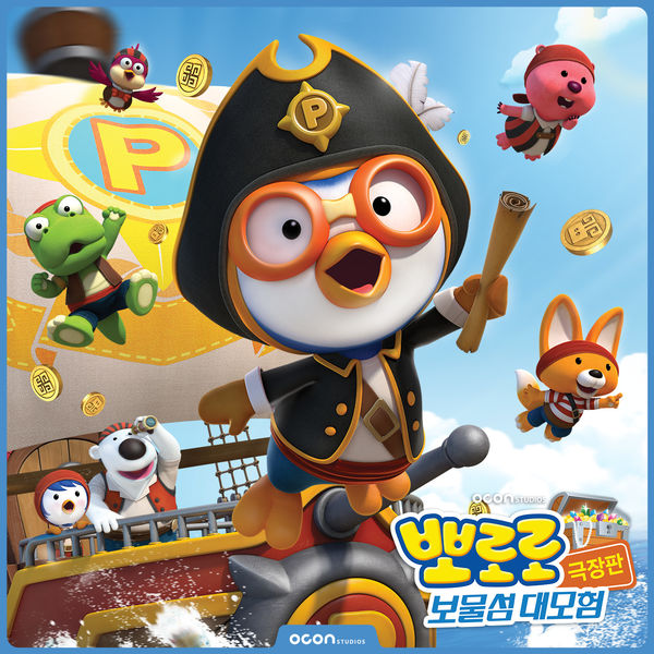 OCON - Pororo,Treasure Island Adventure