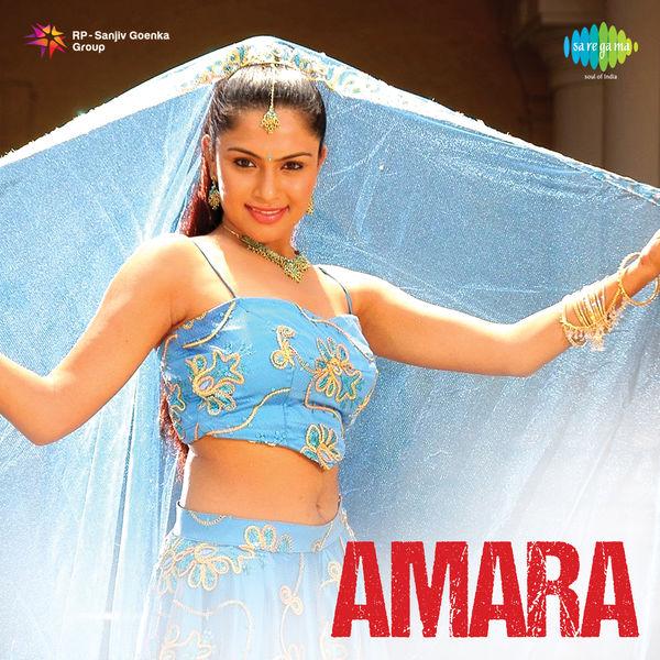 D. Imman - Amara (Original Motion Picture Soundtrack)