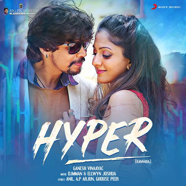 D. Imman - Hyper (Kannada) [Original Motion Picture Soundtrack]