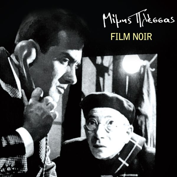 Mimis Plessas - Film Noir
