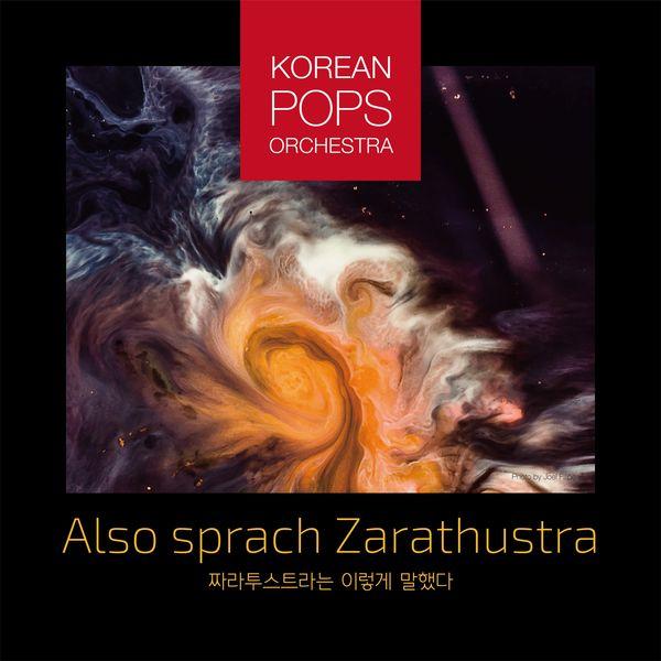 KOREAN POPS ORCHESTRA - Also Sprach Zarathustra