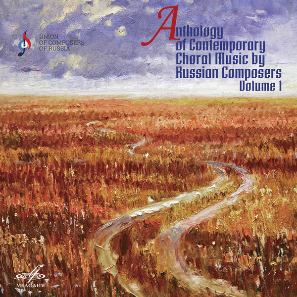 Chamber Choir of the Moscow Conservatory - Anthology of Contemporary Choral Music by Russian Composers, Vol. 1 (Live)