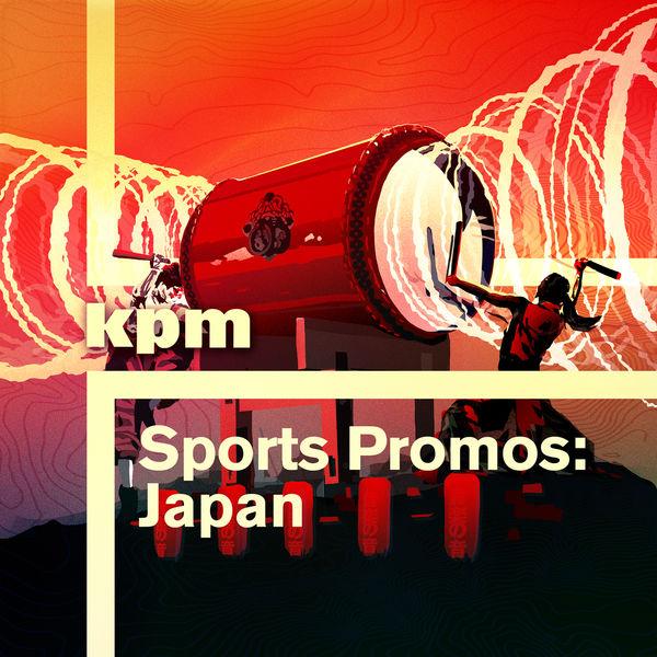 Various Artists - Sporting Promos: Japan