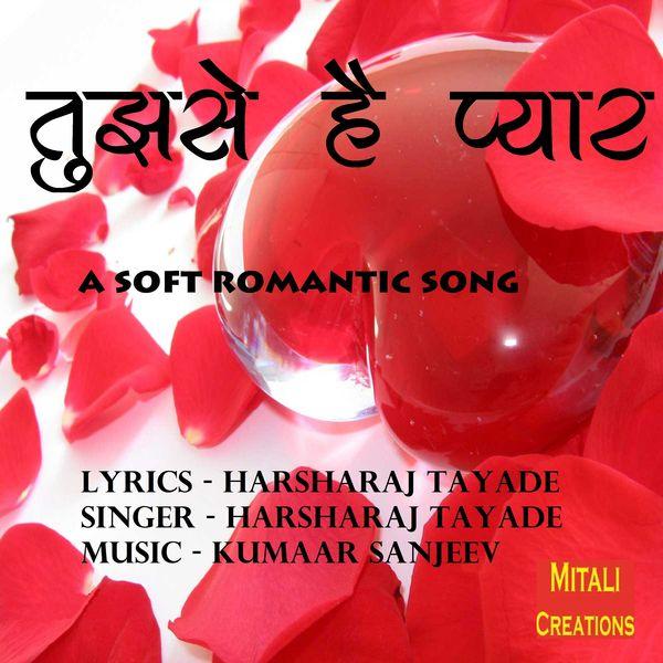Kumaar Sanjeev feat. Harsharaj Tayade - Tujhse Hai Pyar