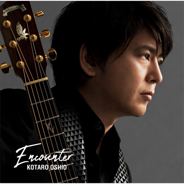download ost encounter i belong to you