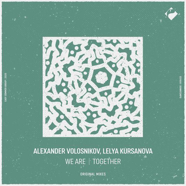 Alexander Volosnikov - We Are
