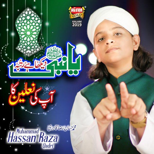 Muhammad Hassan Raza Qadri - Ya Nabi