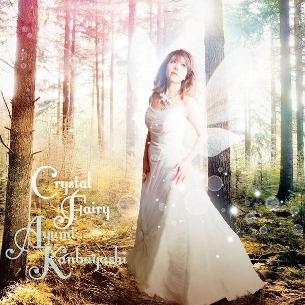 Ayumi Kanbayashi - Crystal Fairy