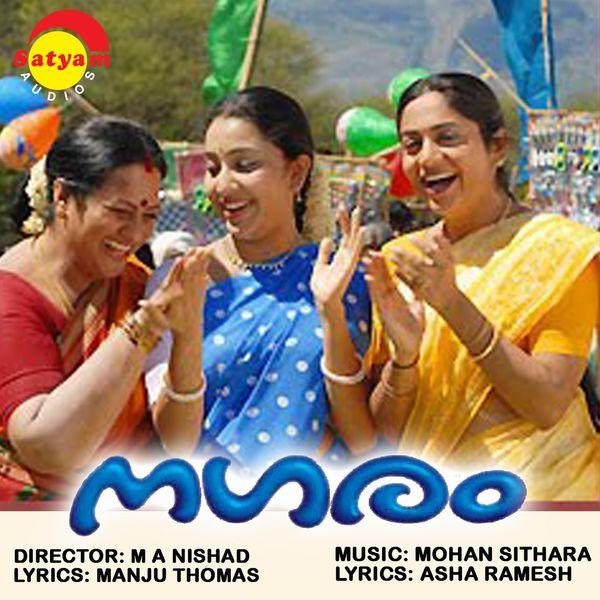 Mohan Sithara - Nagaram (Original Motion Picture Soundtrack)