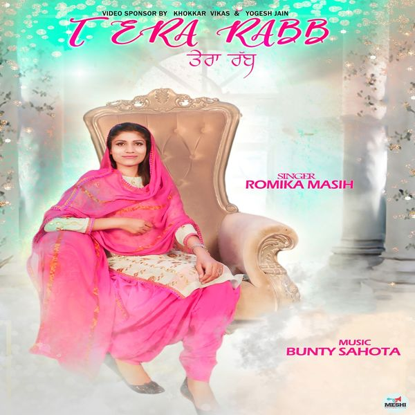 Tera Rabb Romika Masih Download And Listen To The Album