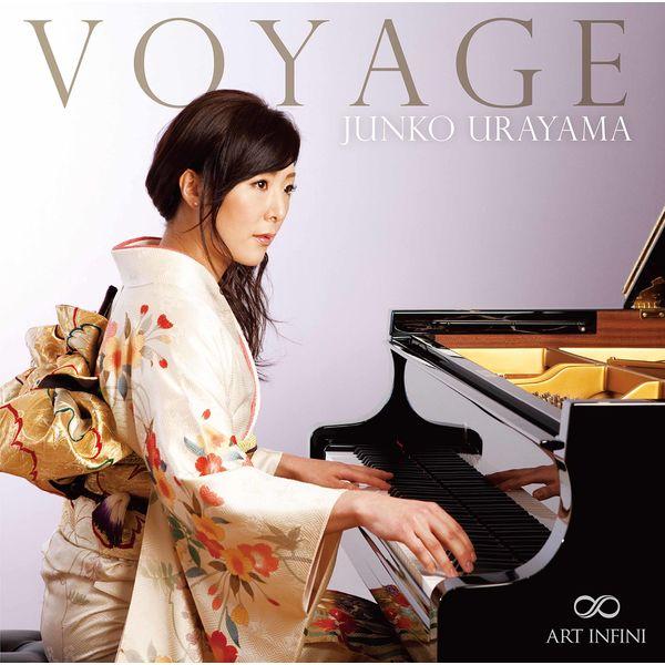 Junko Urayama - Voyage