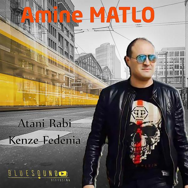 Amine Matlo - Atani Rabi Kenze Fedenia