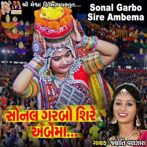 Jyoti Vanjara - Sonal Garbo Sire Ambema